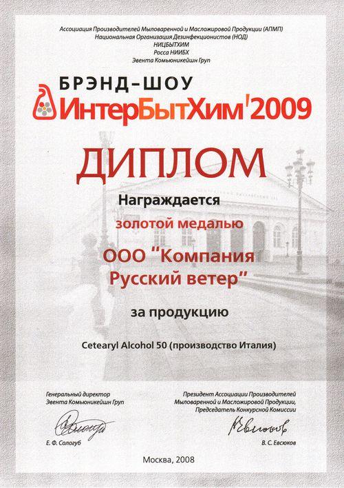 http://ruswind.ru/images/d2.jpg